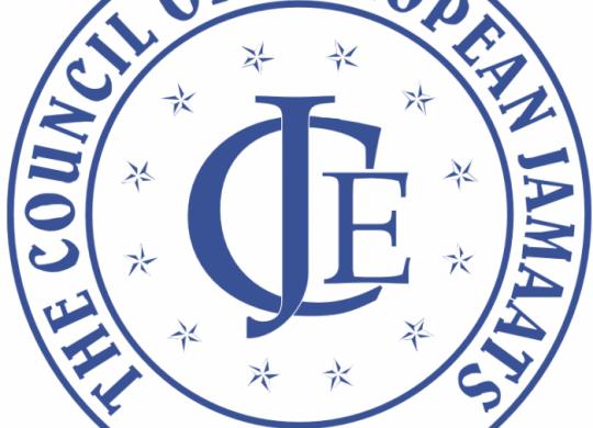 CoEJ Logo