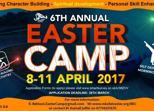 2017_03_22 - CoEJ - Behlool Easter Camp Poster - v1
