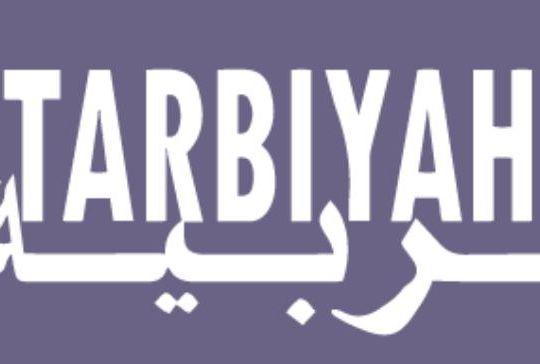 Tarbiyah Logo