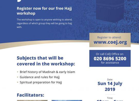 Hajj workshop poster