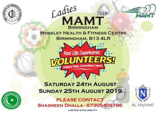 Ladies-MAMT-2019-volunteers-poster