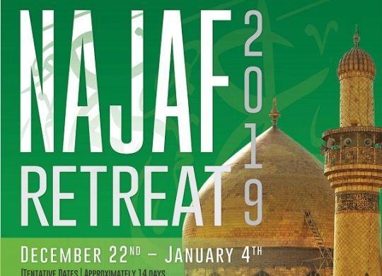 Najaf Retreat - featured image
