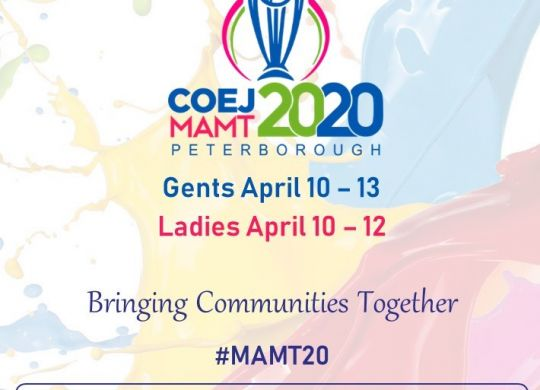 Save the date MAMT20