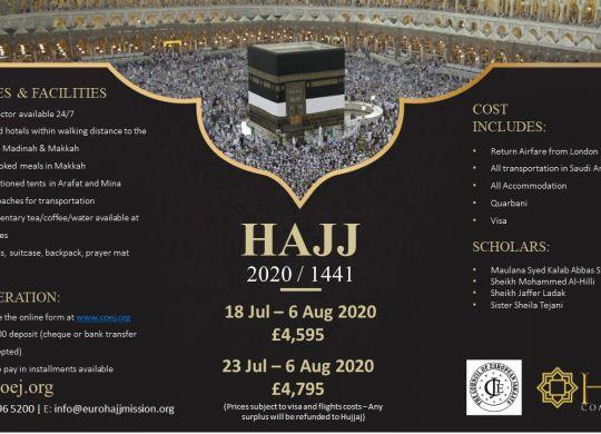 EHM - Hajj 2020 - revised poster