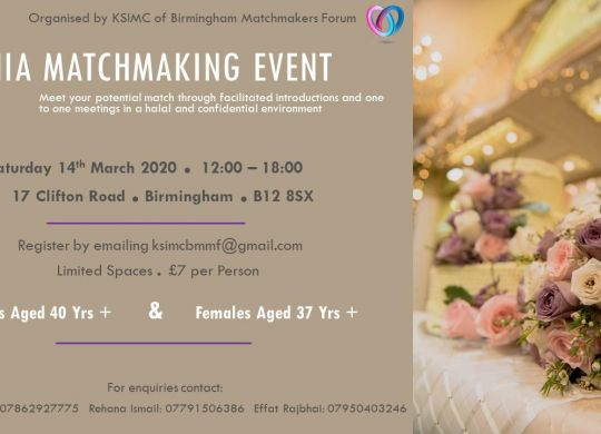 Shia Matchmaking Event - 14 March 2020