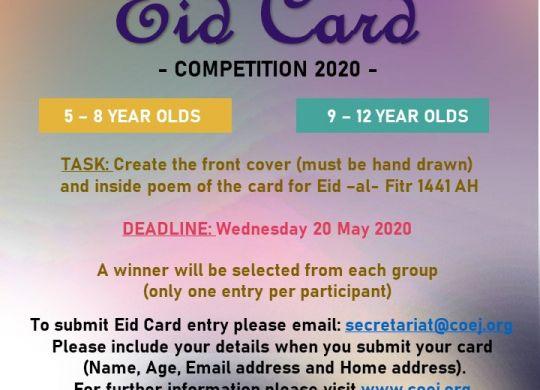 CoEJ Eid Card Competition 2020