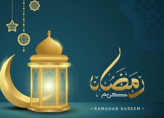 Ramadan-Mubarak-meaning (1)